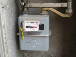 Ruba metri cubi di gas