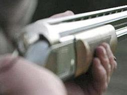 fucile-generica-bang
