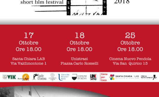 nazra film festival
