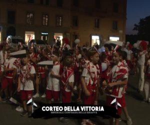 CORTEO DELLA VITTORIA GIRAFFA 13-07-2019